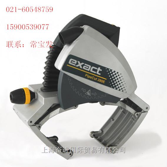 供应英国Exact360E切管机