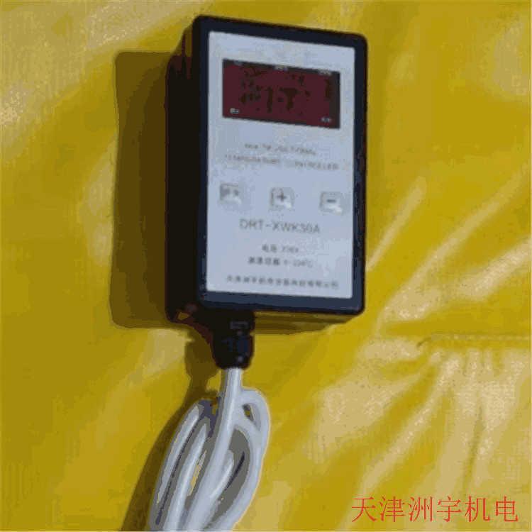 天津洲宇供应智能数显温控器